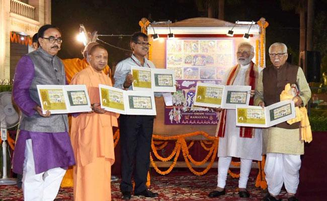 narendra-modi-yogi-aditya-nath-ramayana-stamp