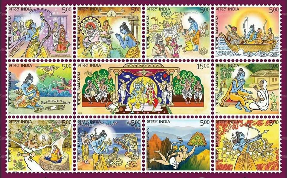 ramayana-stamp