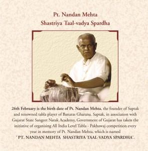 saptak-school-of-music-nandan-mehta