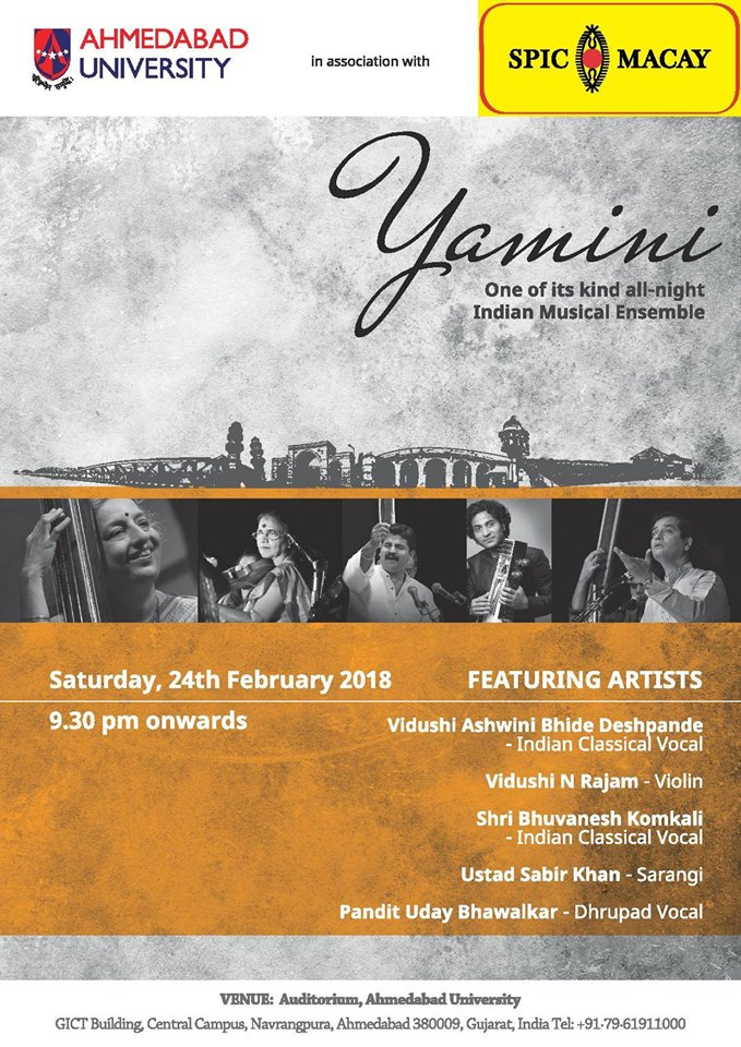 https://creativeyatra.com/wp-content/uploads/2018/02/Yamini-2018-an-all-night-Indian-Musical-Ensemble-Events-in-Ahmedabad.jpg