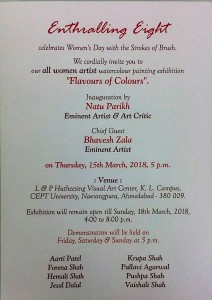enthralling-eight-flavours-of-colours-events-in-ahmedabad