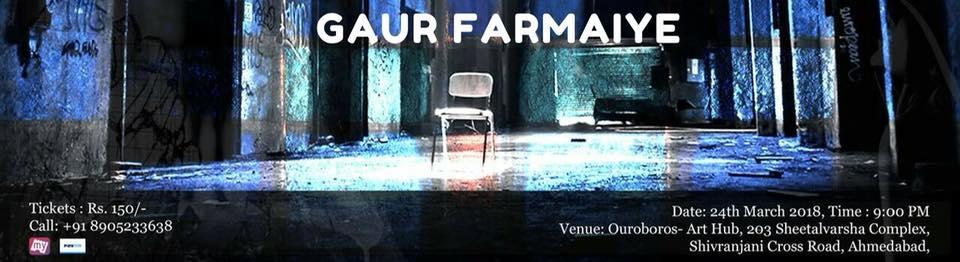 Gaur Farmaiye - 5 कहान ...