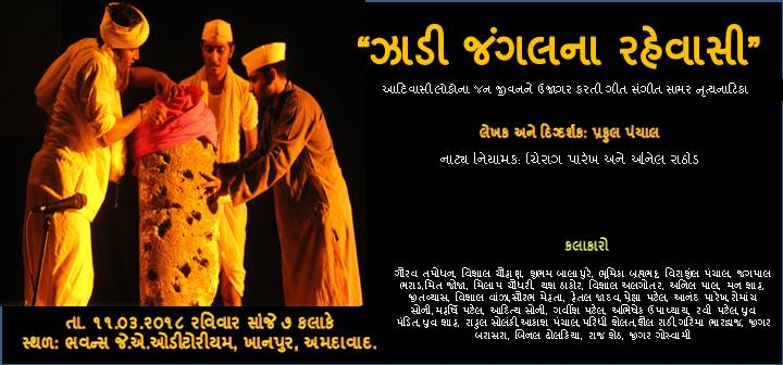 https://creativeyatra.com/wp-content/uploads/2018/03/Jhadi-Jungle-na-Rahevasi-Events-in-Ahmedabad.jpg