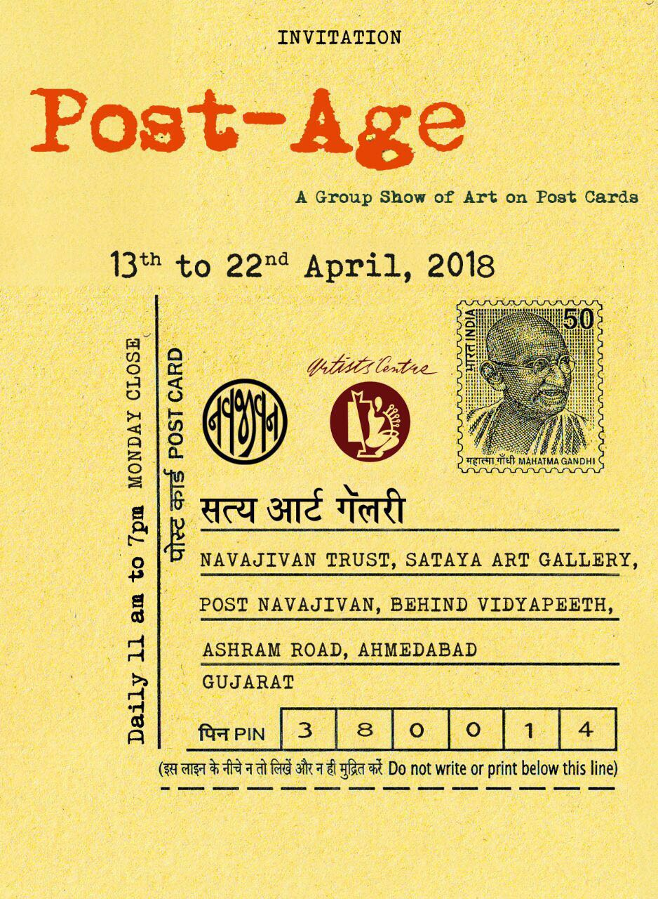 https://creativeyatra.com/wp-content/uploads/2018/03/Post-Age-Art-Events-in-Ahmedabad.jpeg