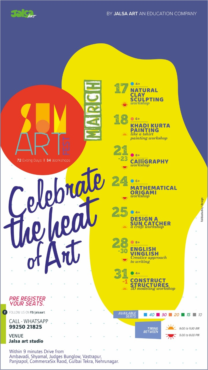 https://creativeyatra.com/wp-content/uploads/2018/03/Summer-ART-FEST-Events-in-Ahmedabad.jpeg