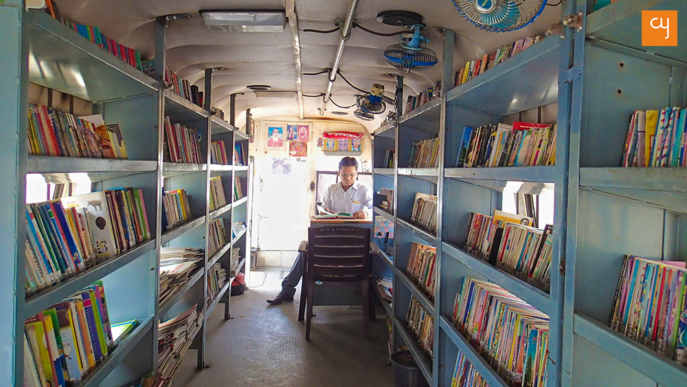 MJ Library, Mobile Library