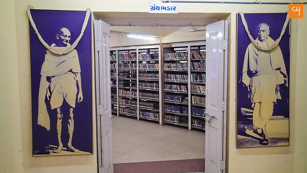 MJ Library, Gandhi, Patel