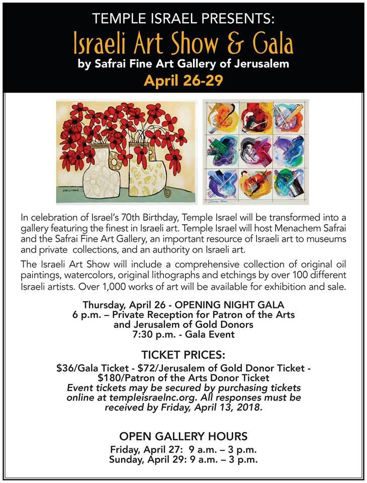 israeli-art-show-gala-charlotte