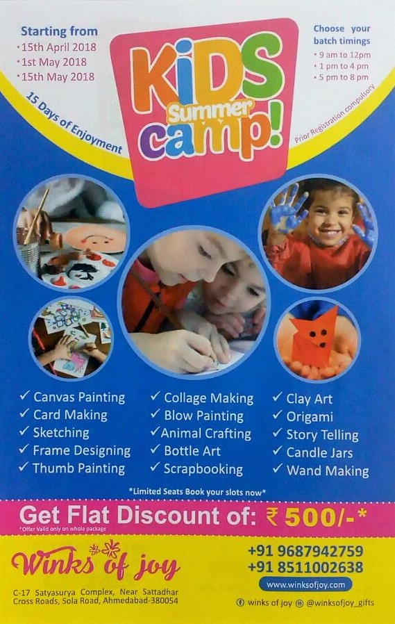 kids-summer-camp-2018