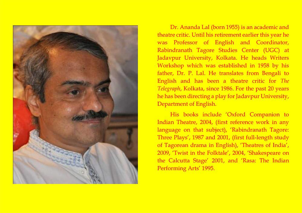 ravindra-bhavan-2