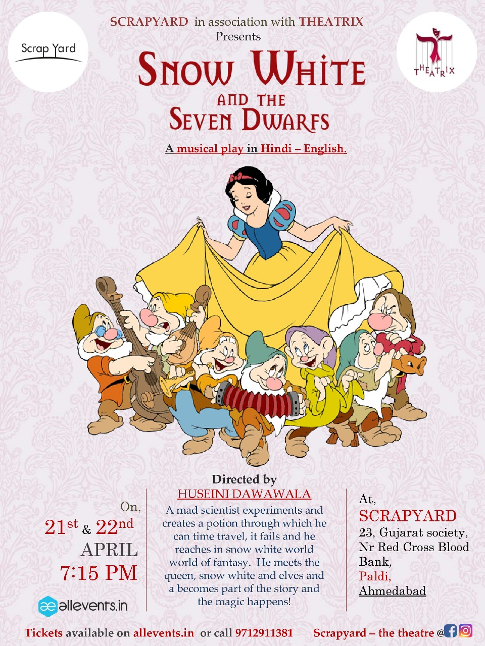 https://creativeyatra.com/wp-content/uploads/2018/04/Snow-White-Seven-Dwarfs.jpeg