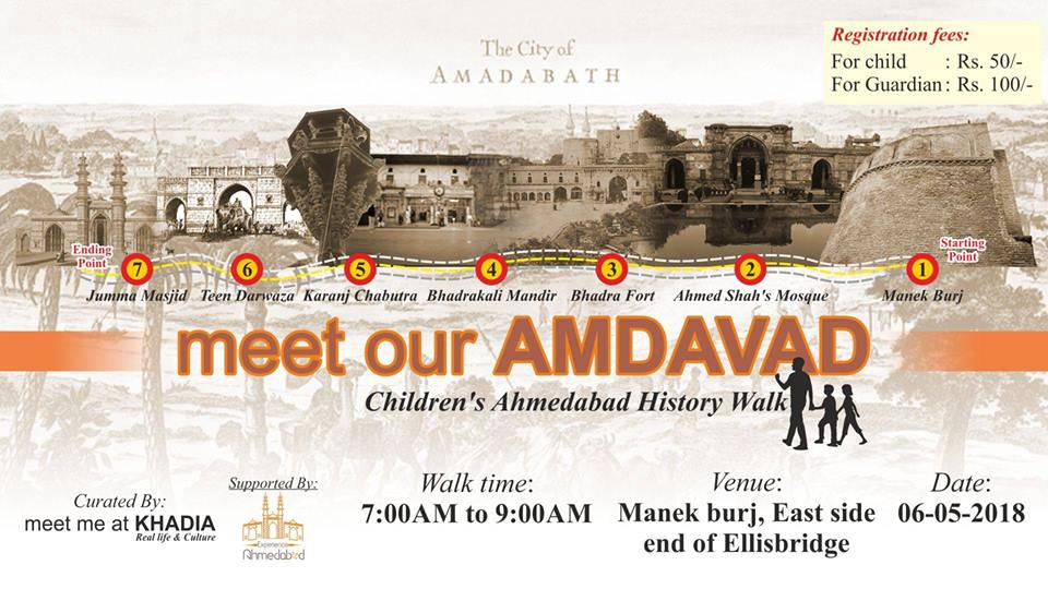 Meet Our Amdavad Children S Ahmedabad History Walk