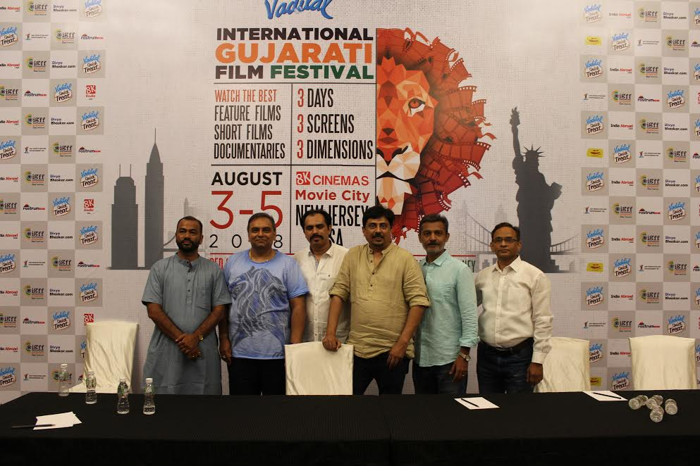 international-gujarati-film-festival