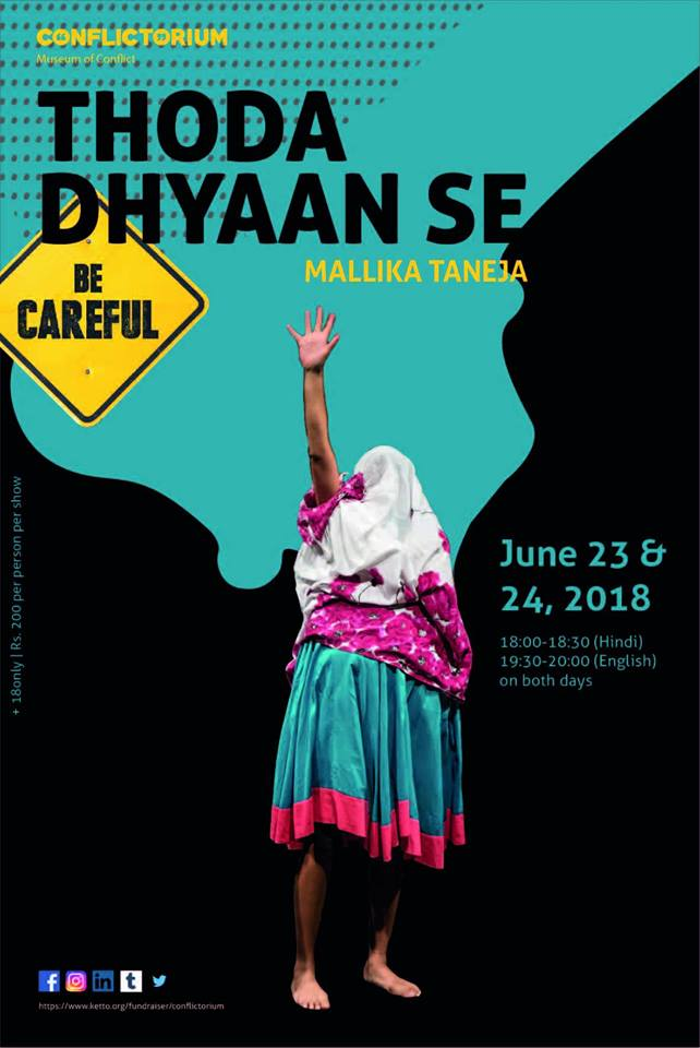 https://creativeyatra.com/wp-content/uploads/2018/06/Thoda-Dhyaan-Se-Be-Careful.jpg