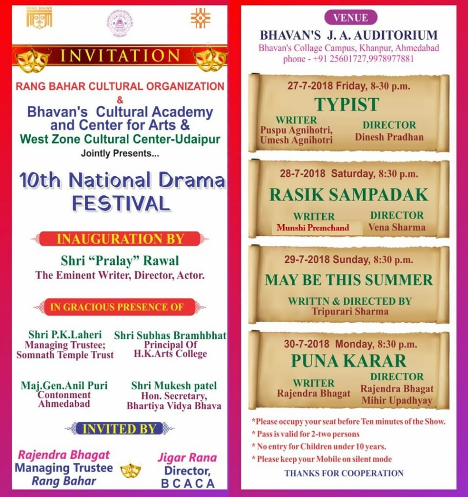 10th national drama festival bhavans events in ahmedabad national drama festival stopboris Gallery