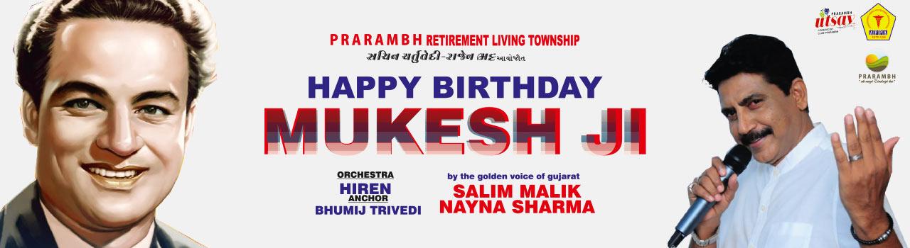 https://creativeyatra.com/wp-content/uploads/2018/07/Happy-Birthday-Mukesh-Ji.jpg