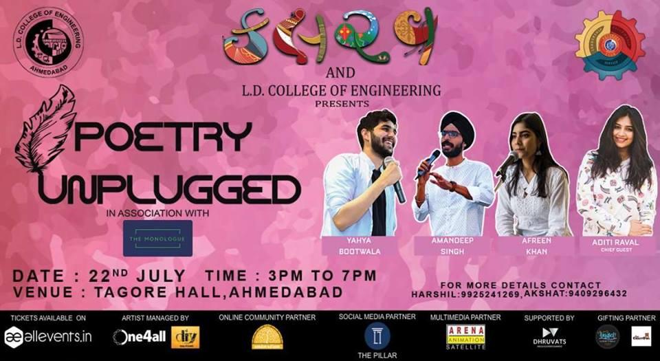 https://creativeyatra.com/wp-content/uploads/2018/07/Poetry-Unplugged-Yahya-Bootwala-Amandeep-Singh-and-Afreen-Khan-Live.jpg