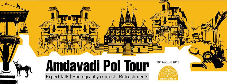 https://creativeyatra.com/wp-content/uploads/2018/08/Amdvadi-Pol-Tour-World-Photography-Day.jpg