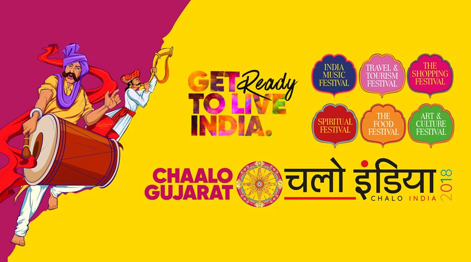 chalo-gujarat-chalo-india-2018