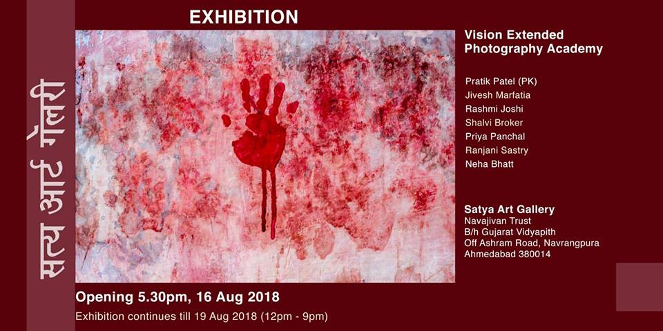 https://creativeyatra.com/wp-content/uploads/2018/08/Exhibition-Vision-Extended-Photography-Academy.jpg