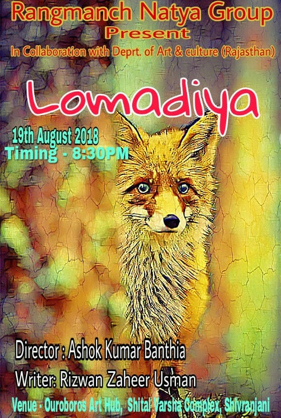 https://creativeyatra.com/wp-content/uploads/2018/08/Lomadiya.jpg