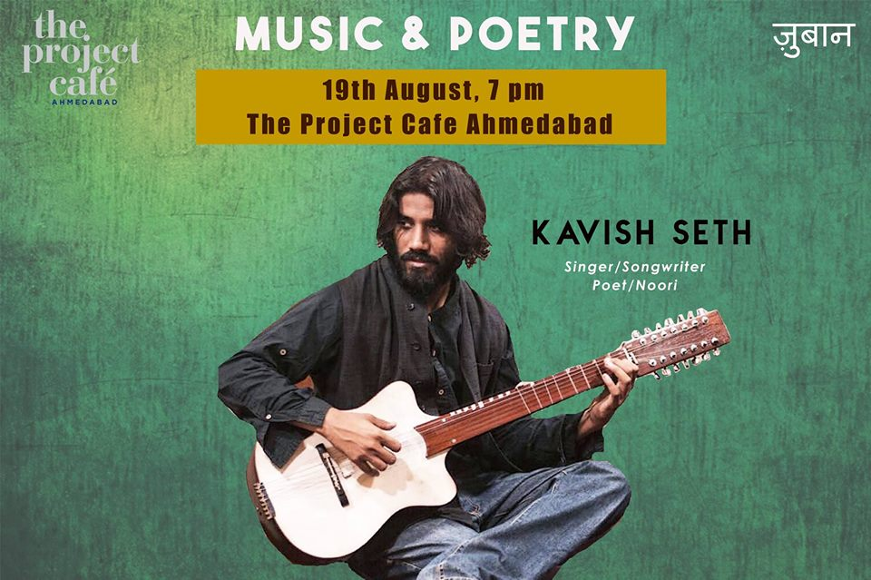 https://creativeyatra.com/wp-content/uploads/2018/08/Music-and-Poetry-Zubaan-by-Kavish-Seth.jpg