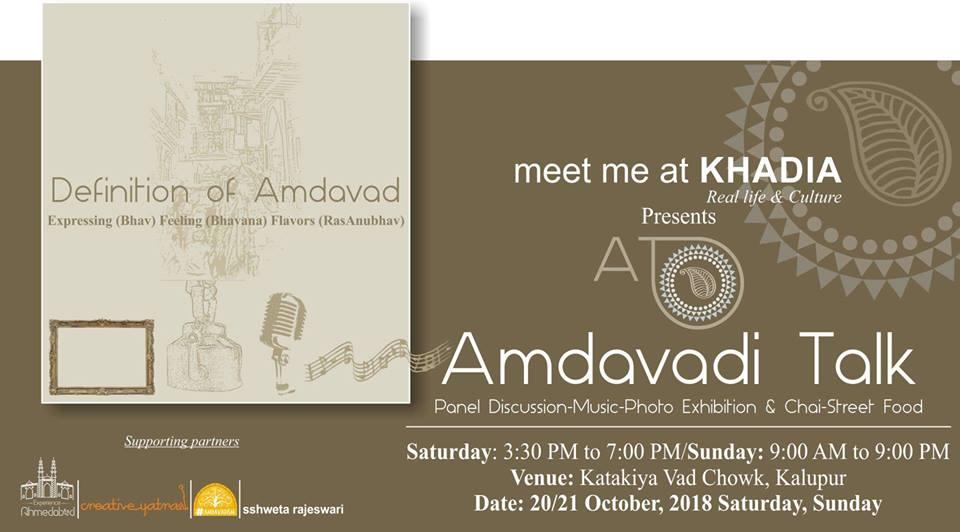 https://creativeyatra.com/wp-content/uploads/2018/09/Amdavadi-Talk-Photo-Exhibition-in-Khadia-Ahmedabad.jpg