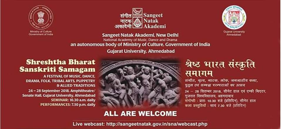 Shreshtha Bharat Sanskriti Sam ...