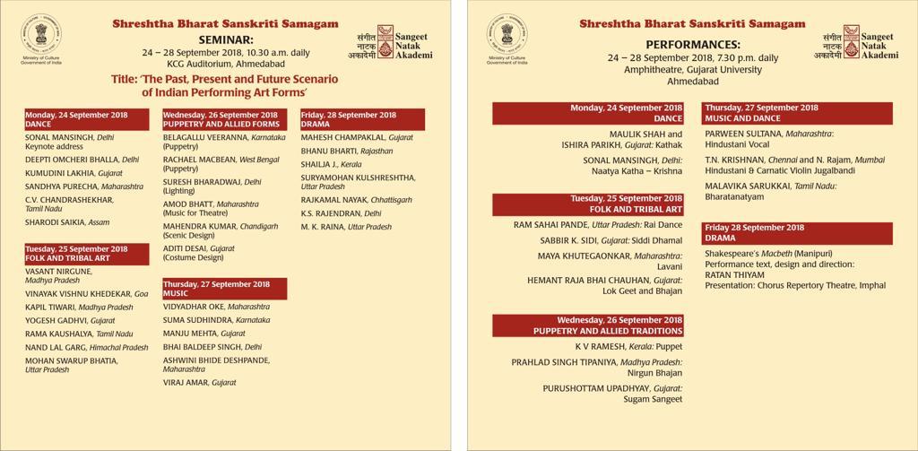 shreshtha-bharat-sanskriti-samagam-events-in-ahmedabad-sangeet-natak-akademi-gujarat-university-performing-arts