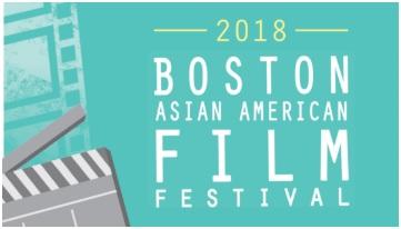 boston-asian-american-film-festival