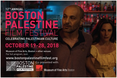 boston-palestine-film-festival