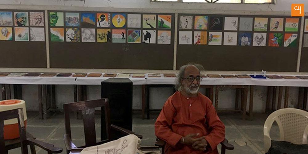 Ghanshyam Ghadvi