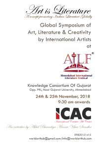 ailf-icac-invite-final