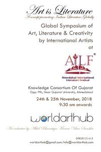 ailf-wah-invite