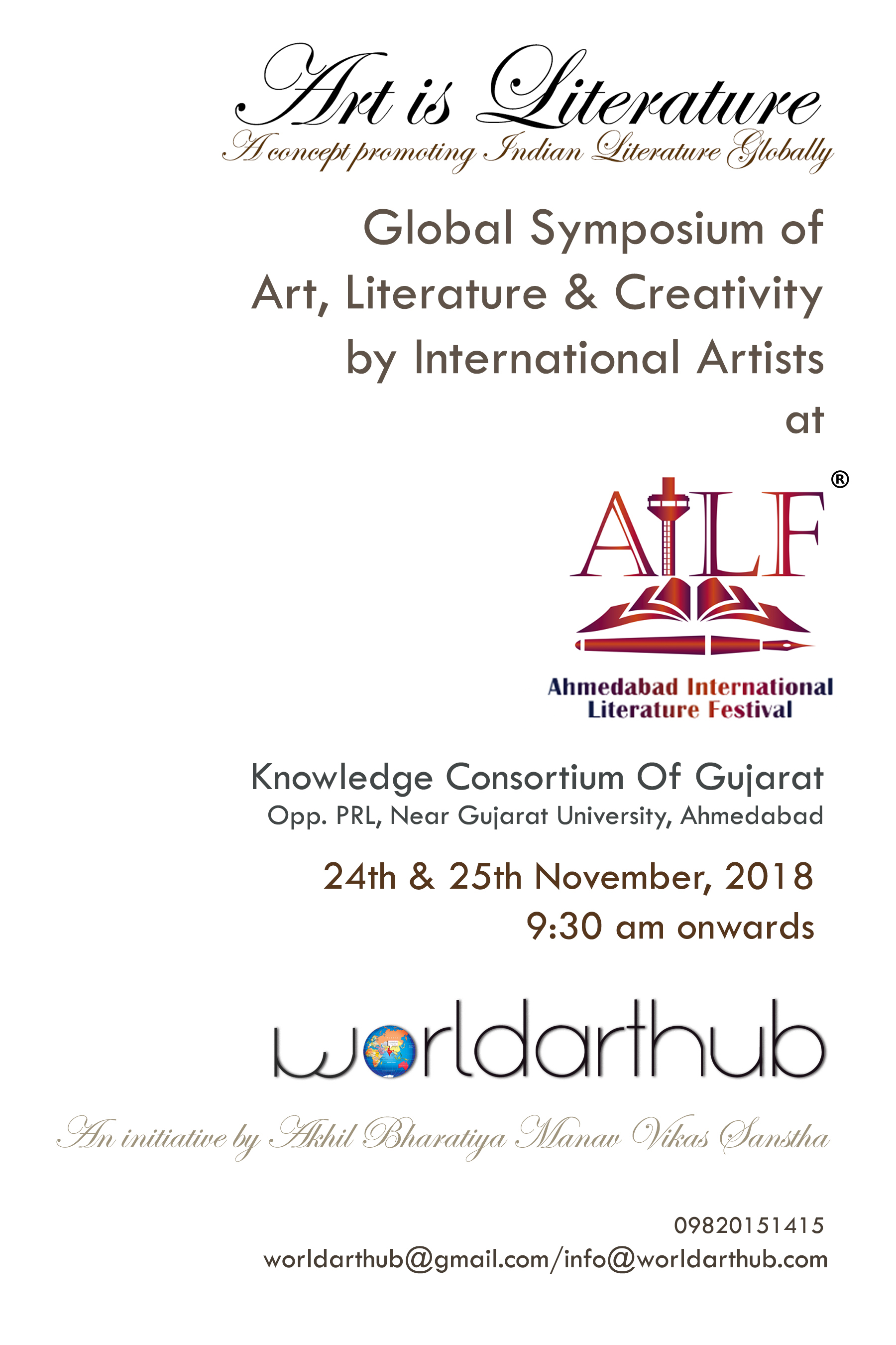 Ahmedabad International Literature Festival 2018
