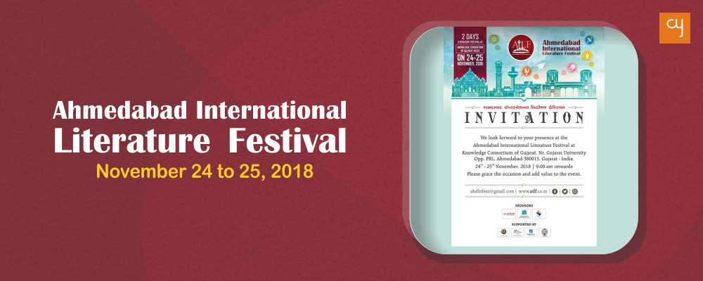 ahmedabad-international-literature-festival