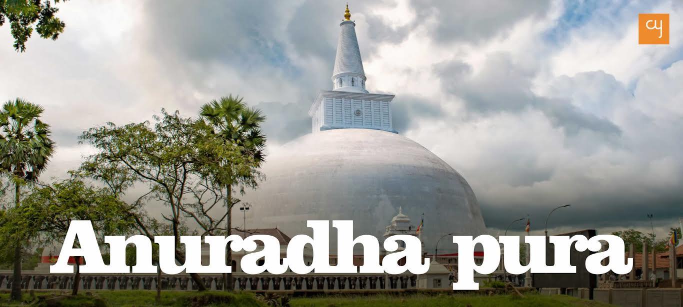 anuradha-pura-sri-lanka
