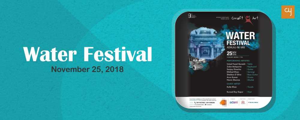 water-festival-adalaj-ni-vav