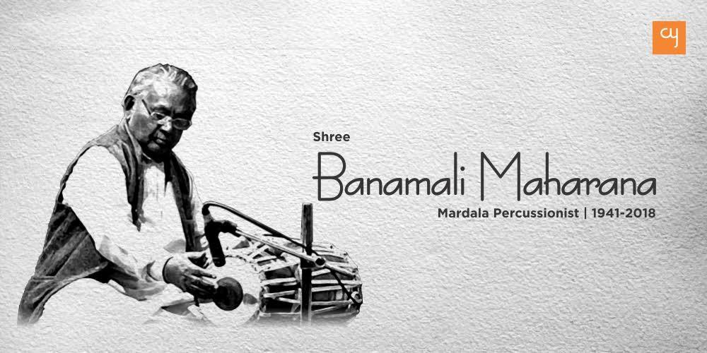 banamali-maharana