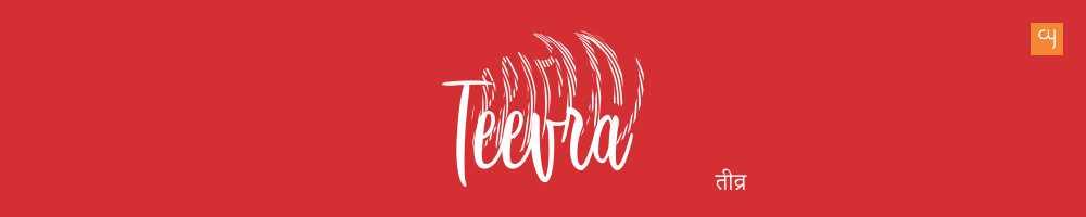 teevra