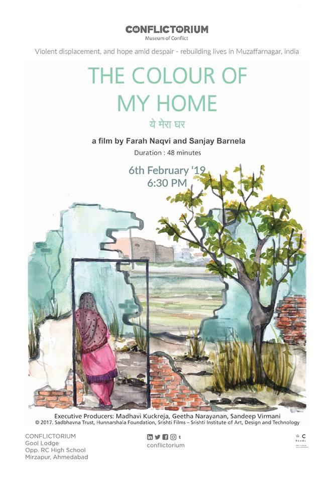 Cinema Ghar presents: The colour of my home | Yeh mera Ghar