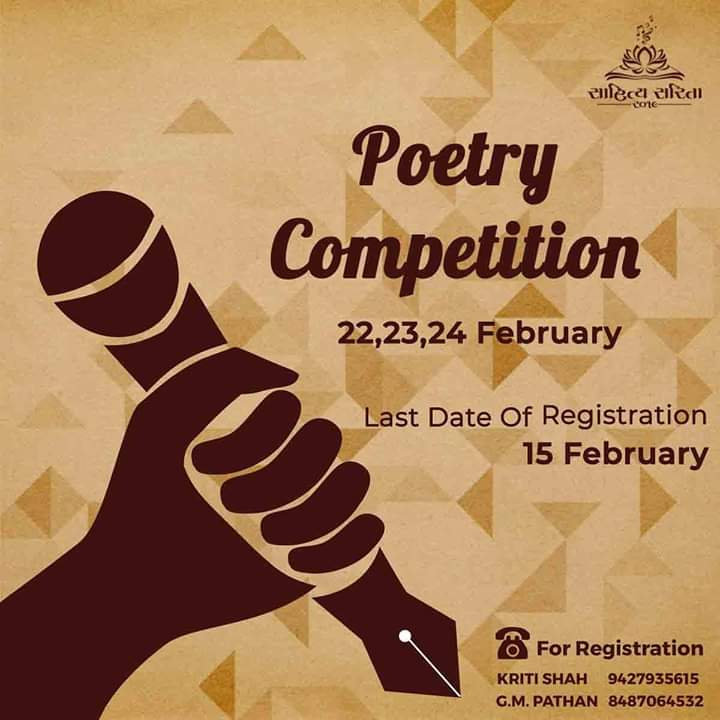 https://creativeyatra.com/wp-content/uploads/2019/02/Poetry-Competition.jpg