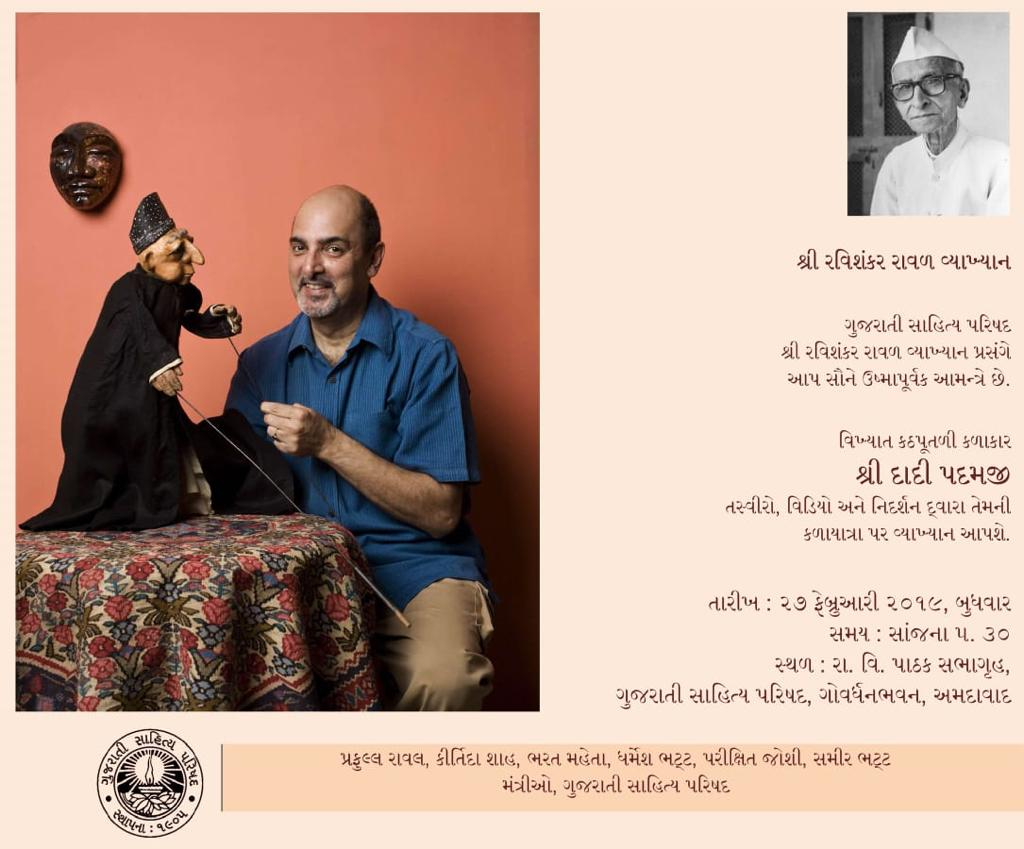 https://creativeyatra.com/wp-content/uploads/2019/02/Shri-Dadi-Padmaji.jpg