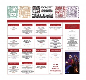 abhivyakti-city-arts-project-edition-2