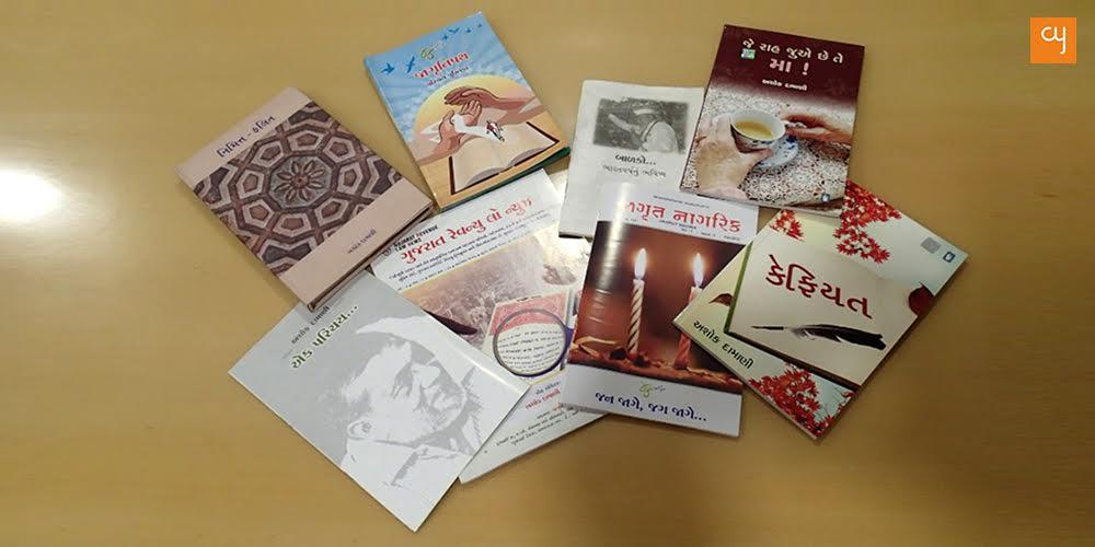 gandhian-advocate-ashok-damani-gujarati-books