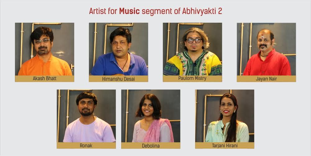 abhivyakti-arts-music-ahmedabad