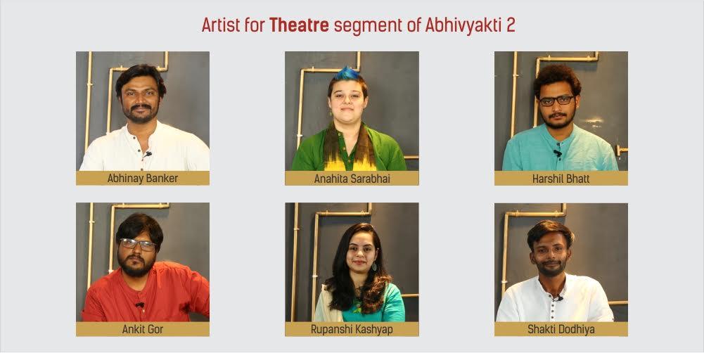 abhivyakti-arts-theatre-ahmedabad
