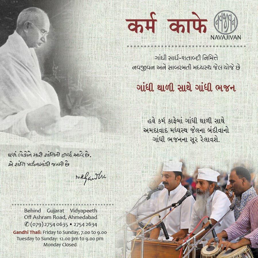 https://creativeyatra.com/wp-content/uploads/2019/04/Gandhi-Thali-With-Gandhi-Bhajan.jpg