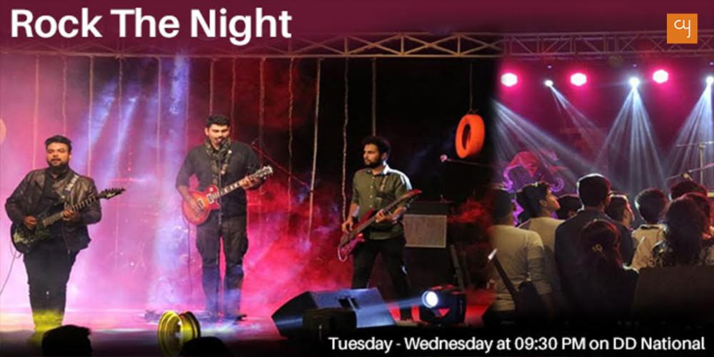 rock-the-night-dd-national