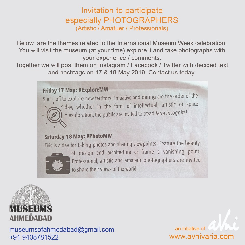 ahmedabad-museums-international-museum-week-2019